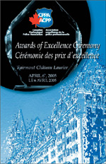 2005 Award Of Excellence Recipients